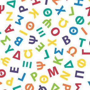 large ditsy Greek alphabet - rainbow on white