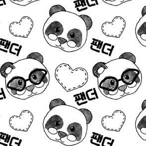 Panda Korean Watercolor
