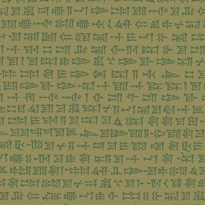 cuneiform writing - olive on tan