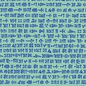 cuneiform writing - navy on sea green