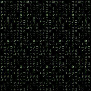 Matrix Inspired
