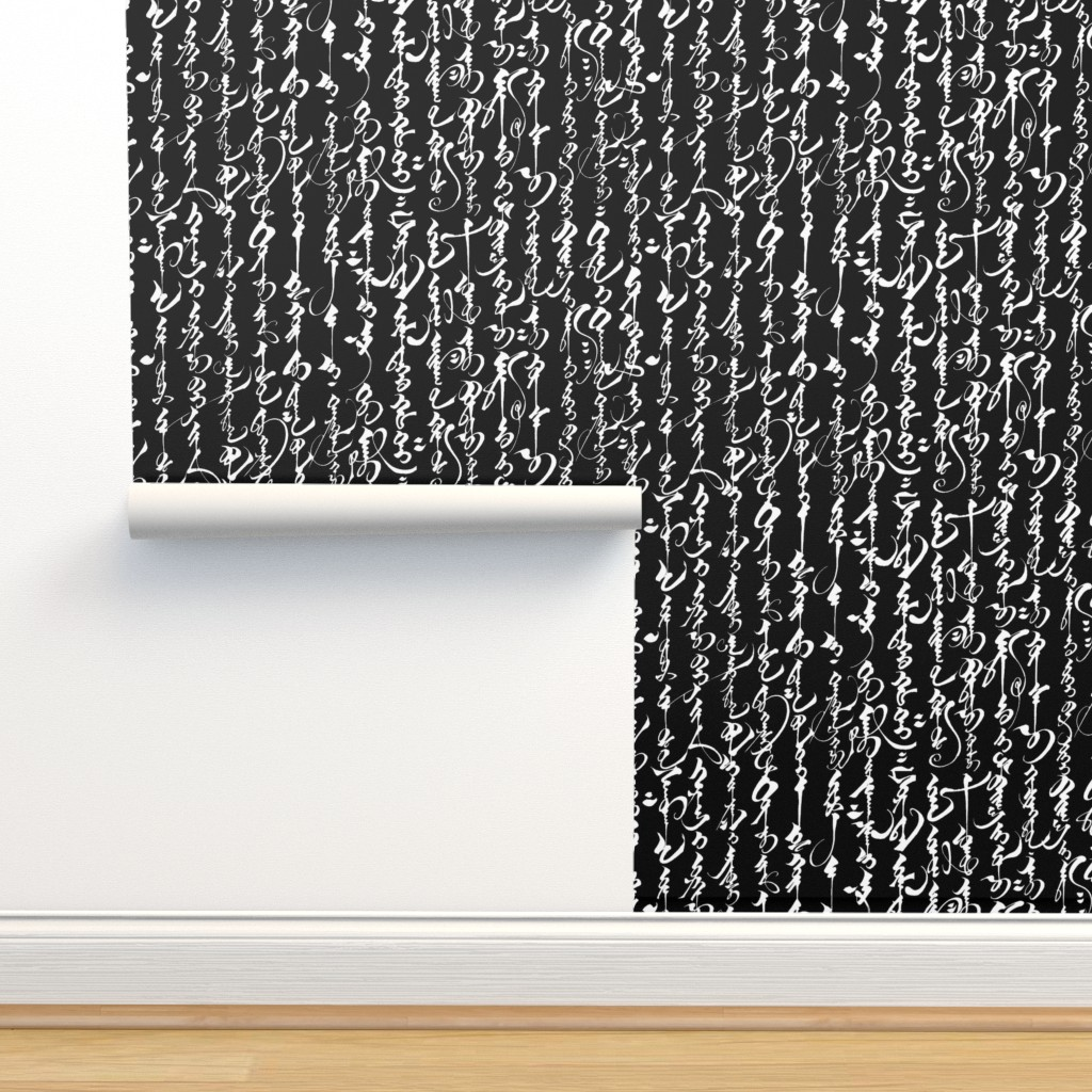 Isobar Durable Wallpaper featuring Mongolian Calligraphy on Black // Large by thinlinetextiles