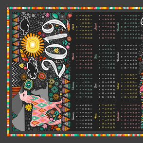2019 Llovely Llamas Tea Towel
