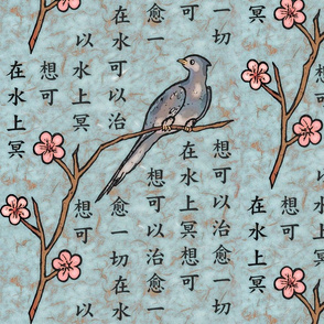 Chinoiserie en turquoise
