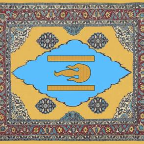 Ordu Gal banner