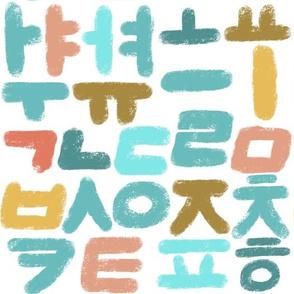 Large Korean Alphabet