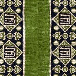 Mamluk Trim 15thC