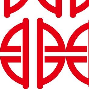 Seal of Taipei
