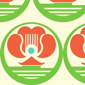 Qingdao Emblem