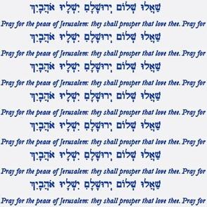 Psalm 122 Pray For The Peace Of Jerusalem