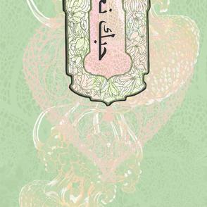 Moorish Blessing Tea Towel