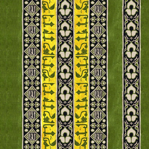 Tiraz Sleeve