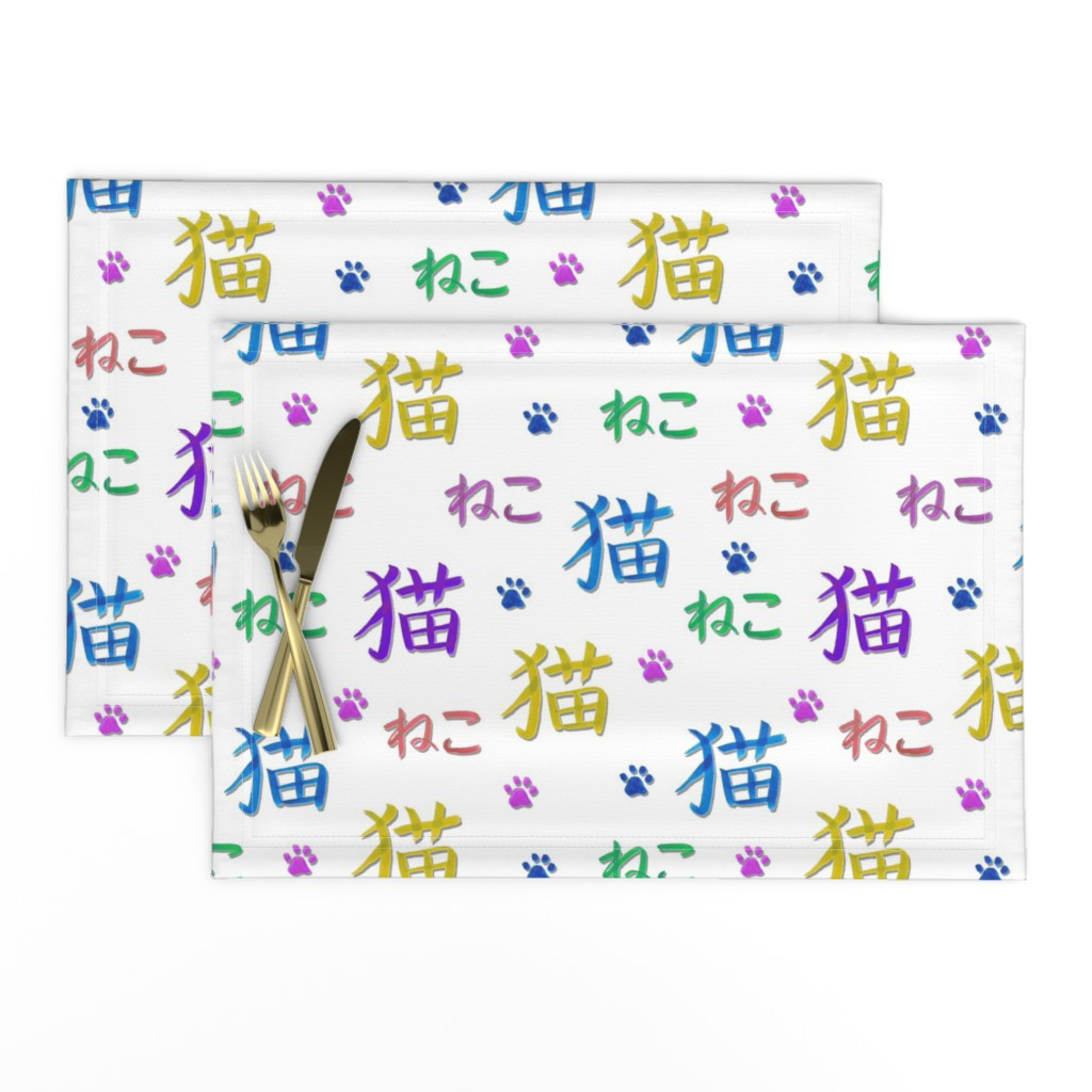Lamona Cloth Placemats featuring Neko - Cat written in colourful kanji and hiragana by nefermiw