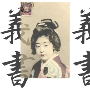 faded Japan