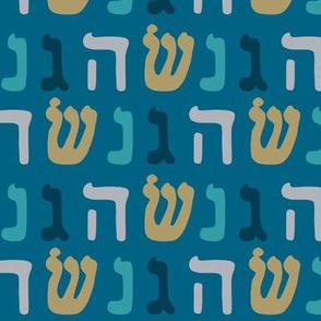 Nun Shin Gimel Hay - Dreidel Pattern