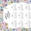Calendar_flowers