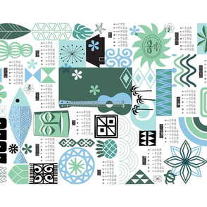 2020 na paila Tea Towel Calendar* || Hawaii Hawaiian sun beach tropical palm trees atomic midcentury modern leaves flowers ukulele fish honu sea turtle rainbow tiki tribal waves ocean cut and sew kitchen bar