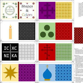 Orthodox Shapes and Colors Cloth Book