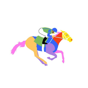 Custom Racing Horse two for 18 inch square pillow on white