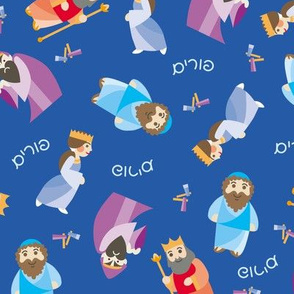 Kawaii Purim on Blue