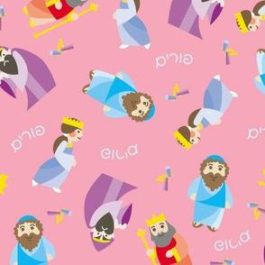Kawaii Purim on Pink