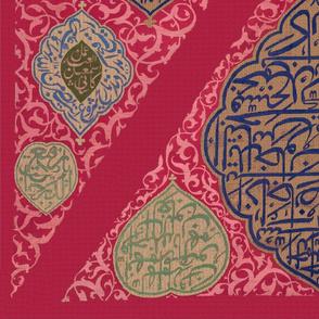 Persian banner
