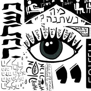 Passover Ma Nishtana white graphic