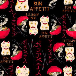 bon appetit in japan