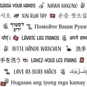 Wash your hands | Multi Language